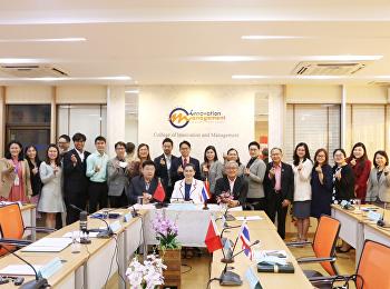 泰国宣素那他皇家大学黄河学院暨三门峡职业技术学院泰语文化中心揭牌仪式筹备工作视频会议